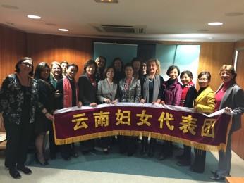 <!--:es-->Las empresarias de ASEME reciben en Madrid a la delegación de mujeres de Yunnan (China)<!--:-->